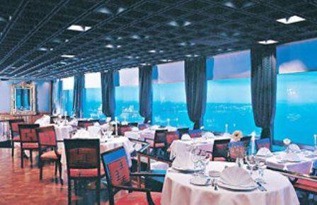 هتل مارمارای استانبول